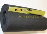 фото трубки K-FLEX ST/SK